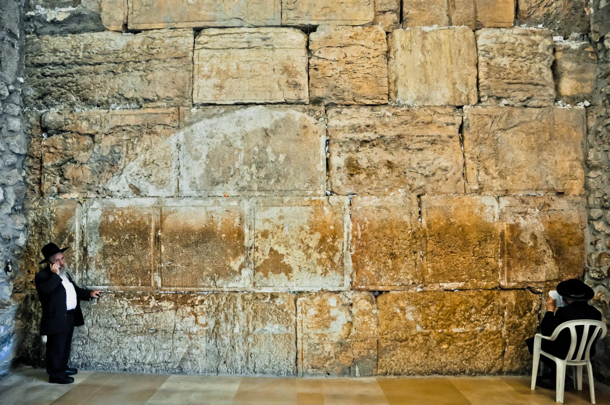 Israël 2010-35